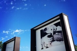 «Творец» в уличной галерее