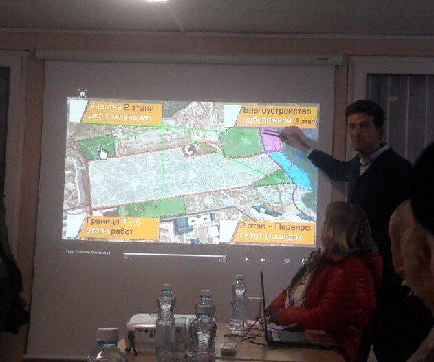 Завершились общественные слушания по проекту Парка Победы
