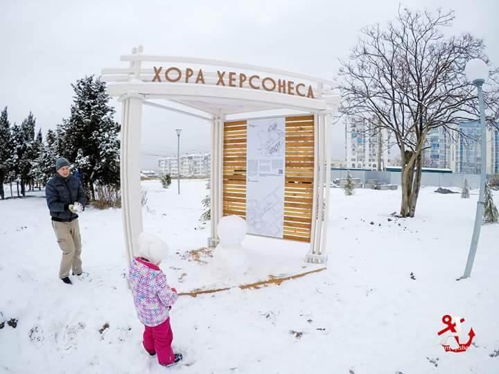 Зимний Динопарк