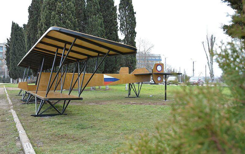 «Илья Муромец» приземлился на территории Культурно-Информационного Центра