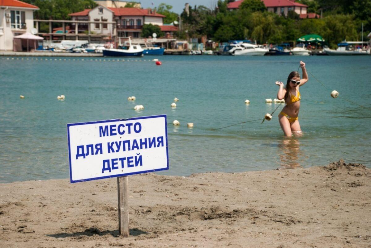 Участвуйте в мониторинге пляжей