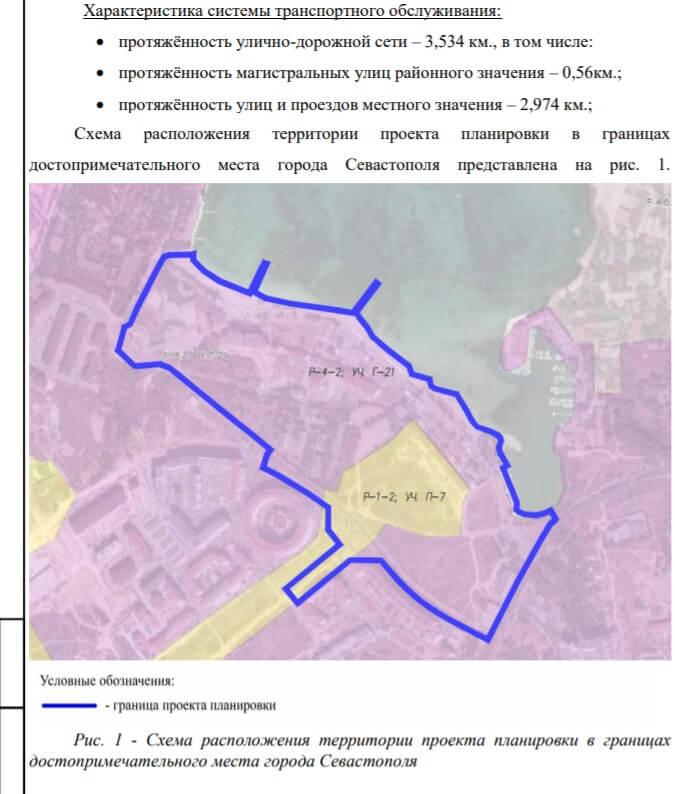 Публичные слушания по проекту планировки и межевания в районе бухты Омега