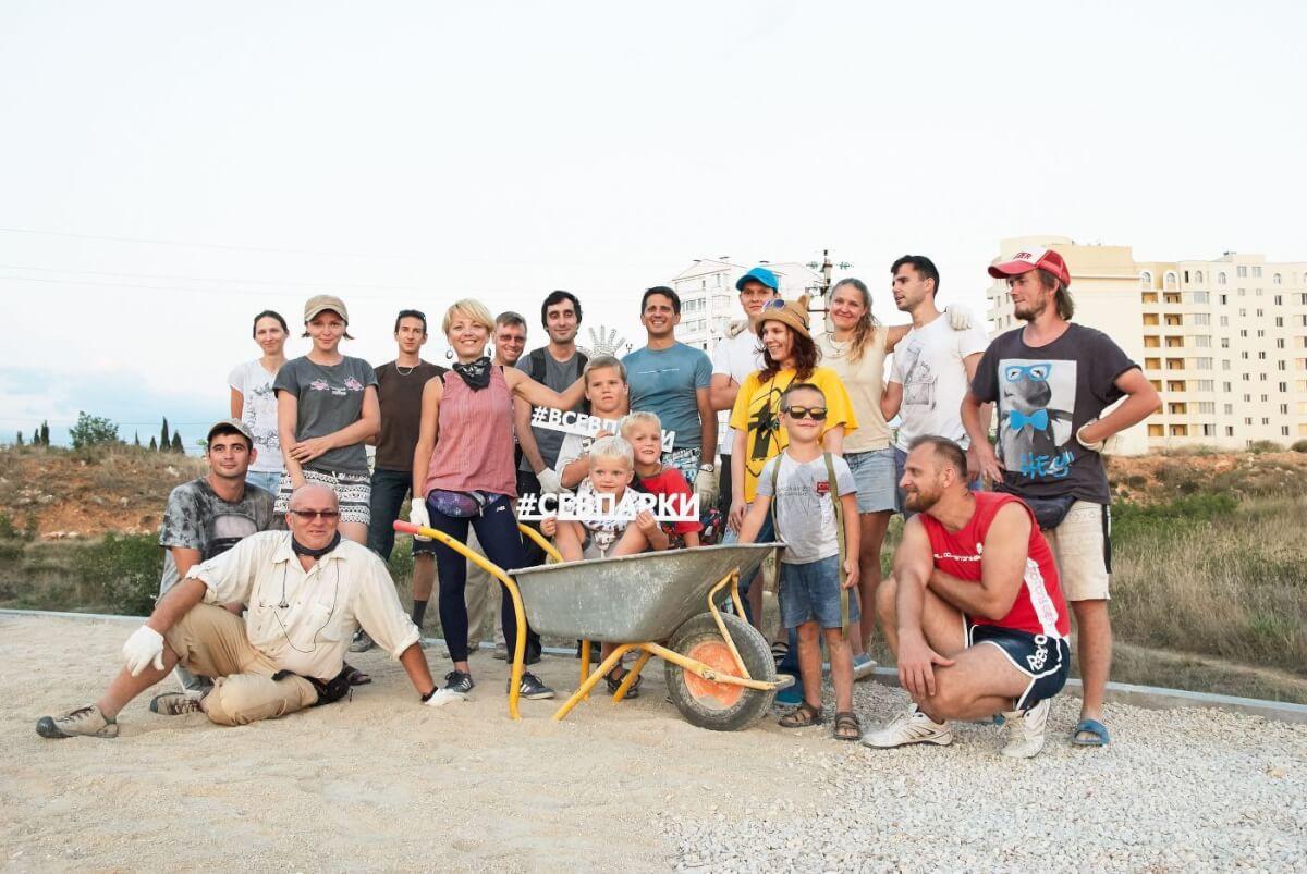 Севпарки создают детский волонтерский отряд!