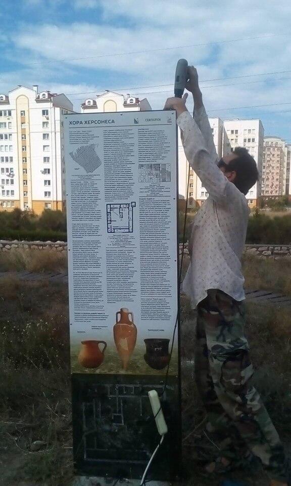Текущее состояние проекта благоустройства Усадьбы 25