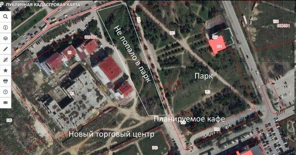 Правительство отдало часть парка под очередную кафешку?!